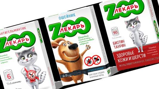 Лечение кошек противопаразитарными препаратами серии Зоолекарь